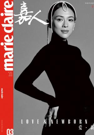 章子怡产前1个月拍杂志 公开给儿子的