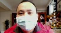 《战疫故事》聚焦湖北荆州 邓超唱歌鼓励前线医护人员