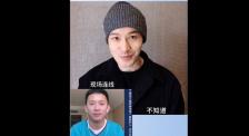黄晓明唱歌鼓励95后男护士 收获神回复:他唱歌其实没演戏好