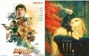 未来会有哪些电影出现?