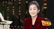 陈瑾致敬奋斗路上的电影人 认真演戏充满热情地对待工作