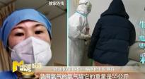 广电总局发布十二条政策措施 武昌医院护士长熊芬战疫故事