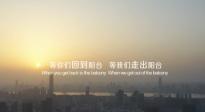 """陈坤周迅献声公益短片《阳台里的武汉》 温暖讲述战""""疫""""故事"""