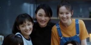 周迅飙戏 《不完美的她》完美吗?