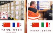 有一种温暖叫中国援助!
