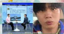 青春诗会:楼威辰做志愿者的目的和他在武汉的收获与成长