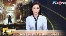 用光影致敬中國電影誕生115周年 疫情之下視頻網站如何應變