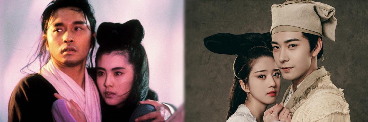 《倩女幽魂》33年后再被翻拍,这次真的不一样?