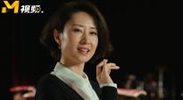 電影《奇葩朵朵》淑媛社創始人劉敏濤的表情管理