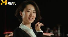 电影《奇葩朵朵》淑媛社创始人刘敏涛的表情管理