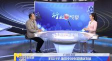 多措并举助推中国电影健康发展 恒业影业发布年度片单