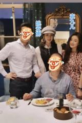 陈凯歌长子和名媛聚餐 任正非女儿出镜气质出众