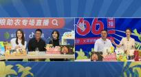 林永健向大同农业农村局局长问候 山西方言地道流利引称赞