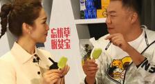 姜超在线吃播 品尝大同特产美食赞不绝口