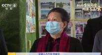 全国人大代表郭建华:利用电影优势宣传防疫知识