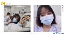 """《战疫故事:阿念的故事》聚焦抗疫前线的""""平凡英雄"""""""