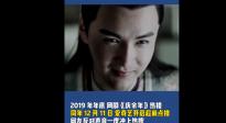 """爱奇艺发文回应""""《庆余年》超前点映""""被判违法"""