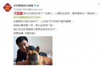 《乡村爱情》演员刘宇突发心肌梗塞离世 年仅38岁
