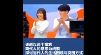 《落花时节》开机 袁泉、张艺兴、雷佳音等主创纷纷亮相