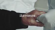 电影频道推出公益短片 在光影中感受父爱的伟大