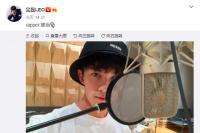 吴磊戴渔夫帽晒录音棚工作帅照:rapper难当