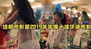 中国式家庭的悲剧,在于家人间的相顾无言