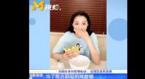 关晓彤想减肥却管不住嘴 既不长胖还有营养的美食长啥样?