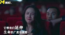 3分钟带你感受电影院的魅力 一起迎接中国电影的饕餮盛宴!