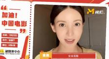 金晨为中国电影发声:做好防疫、安全观影 2020让我们回到电影