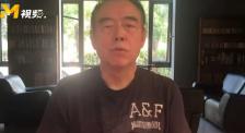陈凯歌导演为中国电影加油 期待新片尽快和大家见面