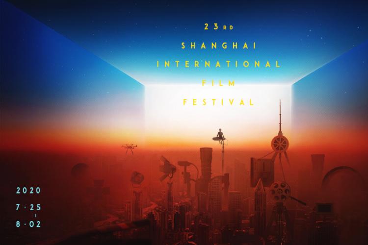 影迷必看!2020上海国际电影节最全观影攻略来了