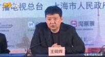 《落地生》在上影节举行见面会 主演王砚晖畅谈对角色的理解