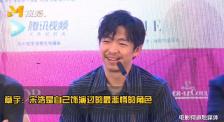 章宇出席《风平浪静》见面会 分享对角色的理解和认识