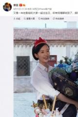 童瑶剧组中庆祝35岁生日 手捧鲜花短发造型亮相