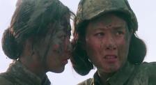 《光影里的抗战》东北抗日联军八名女官兵宁死也不当俘虏