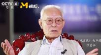 """《光影里的抗戰》之""""人民戰爭"""" 中國人民是反抗外敵的強大后盾"""