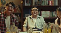 《2020年中国电影市场复工50天全记录》发布 教师节感怀师恩