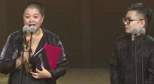 第15届中国长春电影节圆满收官 《最后一课》预告片玩梗不断