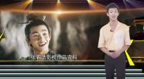 张宥浩角色大盘点! 推介新作《风犬少年的天空》