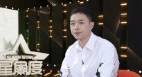 """《号手就位》董春辉分享片场故事 带你认识新角色""""易子梦"""""""