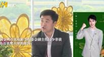 刘昊然成百花奖大使的原因 期待大街上都是帅气的刘昊然!