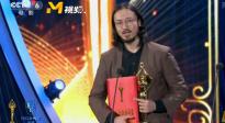 百花奖最佳男配角揭晓 王传君凭借《我不是药神》获奖