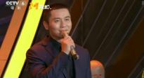 百花奖现场演奏《保卫黄河》 李晨等众多电影人登台演唱