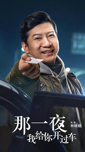 CCTV6出品影片合集