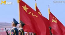 燃!新中国成立71周年 重温2019国庆大阅兵