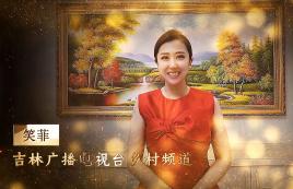 中广联对农电视宣传工委会祝贺河南广播电视台乡村频道开播