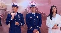 《惊天救援》开机发布会 杜江感言:愿意演一辈子消防员