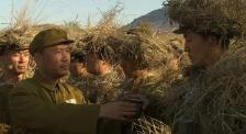《邱少云》展现英雄壮举!为了战友,强忍剧痛直至壮烈牺牲