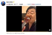 华鼎是好鼎!王景春获最佳男主角 用华鼎奖杯喝酒