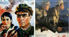 致敬英雄!电影频道19日起播出抗美援朝系列影片